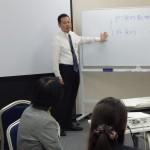 模擬授業演習